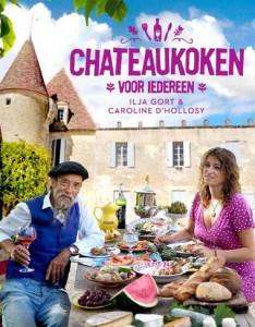 chateaukoken
